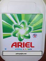 Гель для стирки ARIEL 10 L WHITES+COLORS MOUNTAIN SPRING (195 ПР) Бельгия