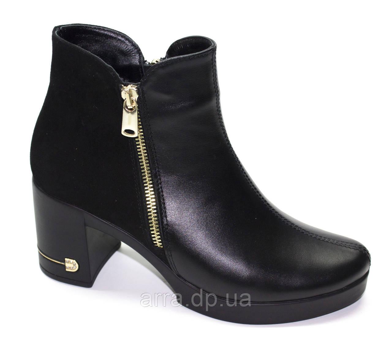 Кожаные демисезонные ботиночки на молнии