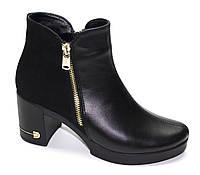 Кожаные демисезонные ботиночки на молнии, фото 1