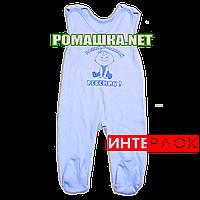 Ползунки высокие с застежкой на плечах р. 80-86 демисезонные ткань ИНТЕРЛОК 100% хлопок ТМ Алекс 3143 Голубой