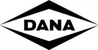 Ремонт трансмиссий и приводов DANA (ДАНА)