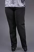 Женские модные брюки больших размеров с перфорацией (2 цвета)