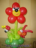 Букет весела квітка