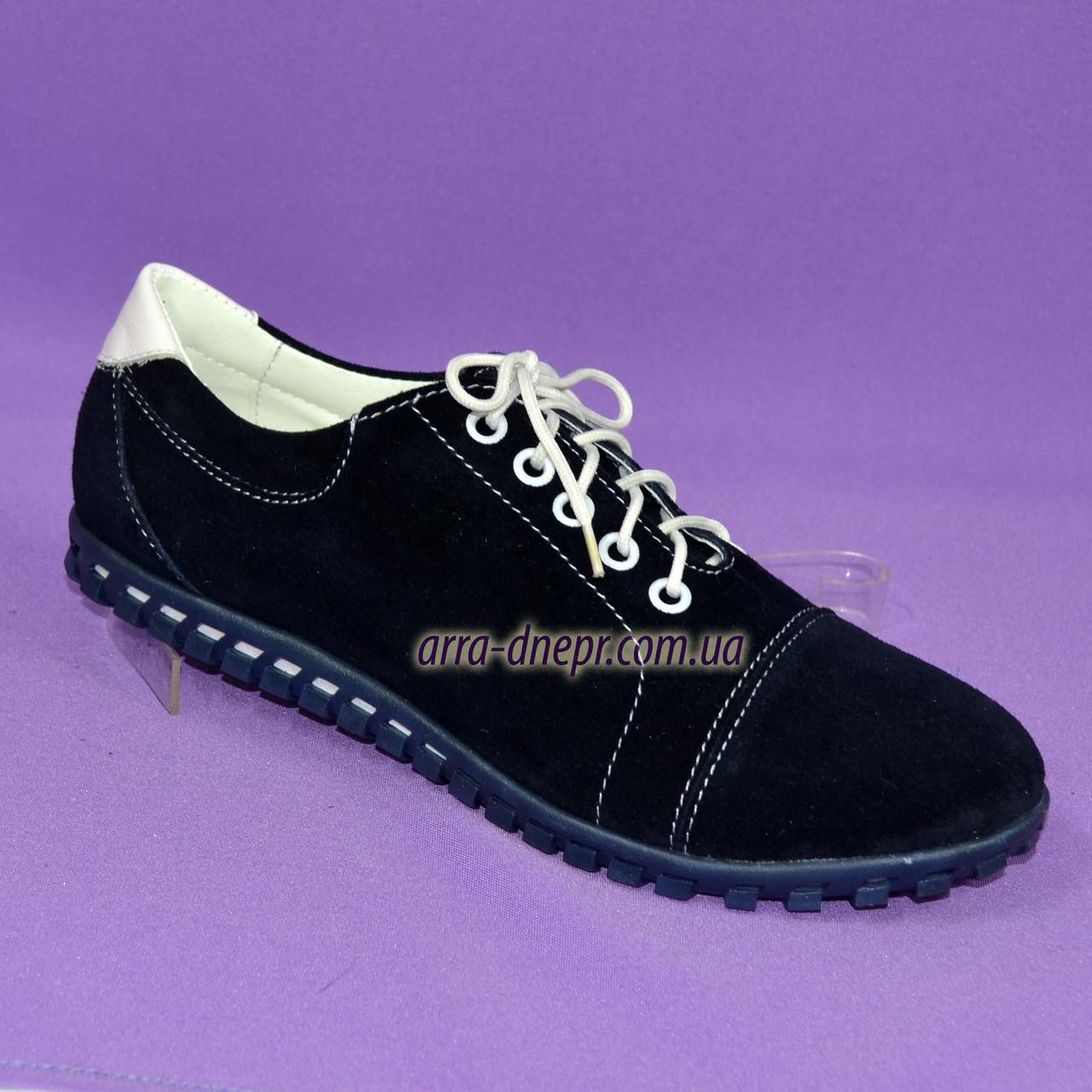 Спортивные женские синие замшевые туфли на шнуровке.