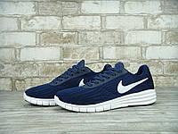 Мужские кроссовки Nike SB Paul Rodriguez 9 r/r Blue(ТОП РЕПЛИКА ААА+), фото 1