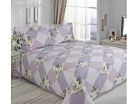 Качественное турецкое покрывало для кровати + две наволочки Ария 250X260 Rikarda AR34