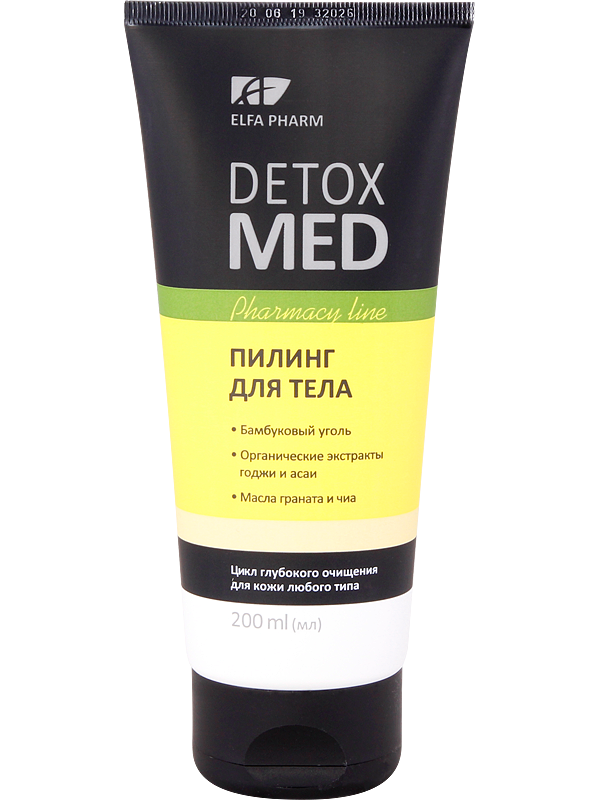 "Пилинг для тела ТМ "" Detox Med"" , 200 мл"