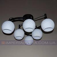 Потолочная люстра для низких потолков шестиламповая KODE:535333