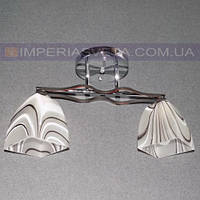Потолочная люстра для низких потолков двухламповая KODE:533044