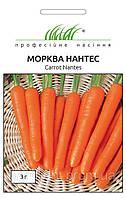 "Морковь Нантес 3 г,  ТМ ""Tezier ""(Франция)"
