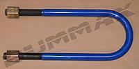 Стремянка рессоры с гайкой на M24x3x128x400 (1) BPW) - BUMMAX  - BMT00363 W/N