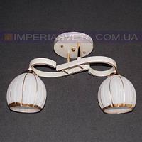 Потолочная люстра для низких потолков двухламповая KODE:533022