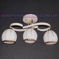 Потолочная люстра для низких потолков трехламповая KODE:533023