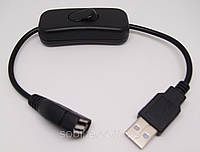 Нагревательные элементы в обувь / перчатки / одежду с питанием от USB до 50 градусов и сопутствующие товары №5 - USB тумблер №5 - USB тумблер