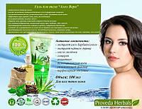 Гель для тела Алоэ Вера с маслом чайного дерева Aloe Gel. With  Aloevera &Tea Tree Natural Active 4