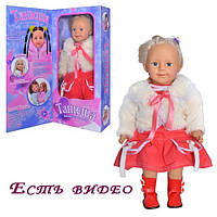 Кукла интерактивная Танюша, 1048053 R/MY 042