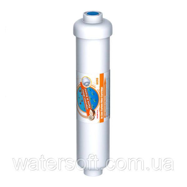 Пост-угольный фильтр Aquafilter AICRO