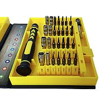 Набор инструментов для телефонов, iphone, ноутбуков Iron Spider 6097 А