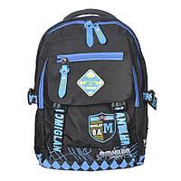 Детский школьный рюкзак для мальчиков - 87-1289