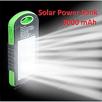 Внешний аккумулятор 3 в 1 Solar Power bank, 8000 мАч
