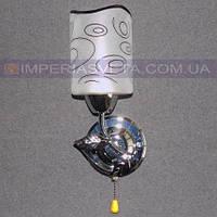 Декоративное бра, светильник настенный IMPERIA одноламповое LUX-535320