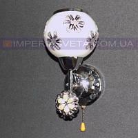 Декоративное бра, светильник настенный IMPERIA одноламповое LUX-535264