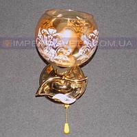 Декоративное бра, светильник настенный IMPERIA одноламповое LUX-535300