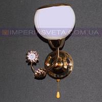 Декоративное бра, светильник настенный IMPERIA одноламповое LUX-541123
