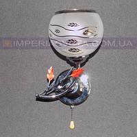 Декоративное бра, светильник настенный IMPERIA одноламповое LUX-535310
