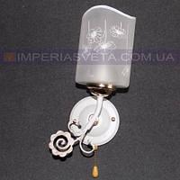 Декоративное бра, светильник настенный IMPERIA одноламповое LUX-535324