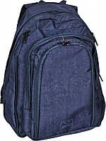 Рюкзак раскладной большой BL