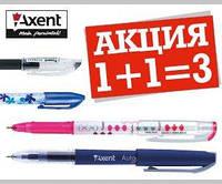 Акция 1+1=3 ручки Axent