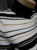 Женская водолазка 44-46-48 Полосочка