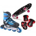 Скейты и ролики