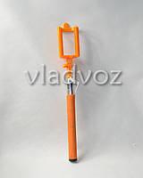 Палка для селфи, монопод, для iphone, смартфона, кнопка на ручке оранжевый z07