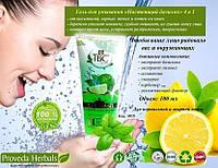 Гель для умывания Базилик,от сыпи 4 в 1 Real Basil Oil Control Basil Face Wash 4 в 1