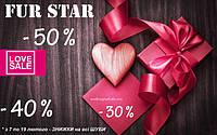 Скидки на норковые шубы до - 50 % на День Влюбленных