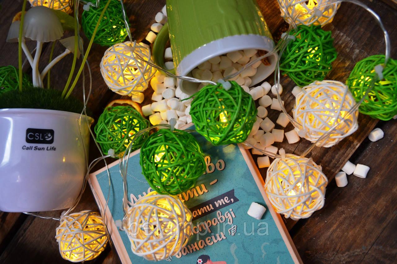 """Новогодняя гирлянда на батарейках из плетеных шариков """"Нежность чувств"""""""