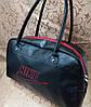Женская сумка NIKE.эко кожа