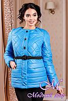 Молодежная женская демисезонная куртка голубого цвета (р. 44-54) арт. 960 Тон  113