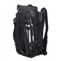 """Рюкзак для фотографической камеры ноутбука 15,6 """" + Штатив XXL"""