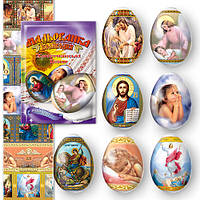 Наклейки на яйца Христианские иконы