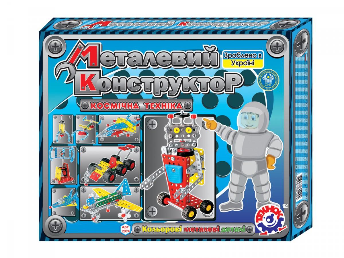 Конструктор металлический Космическая техника ТехноК 2094