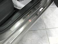 Накладки на пороги Octavia A7