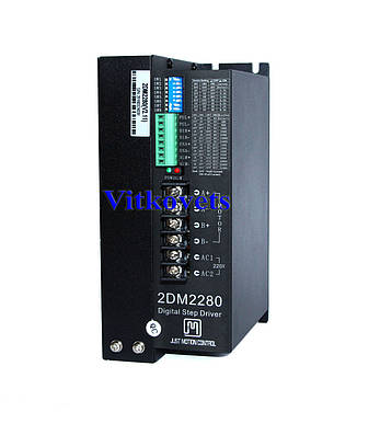 Цифровой драйвер 2DM2280 8А, фото 2