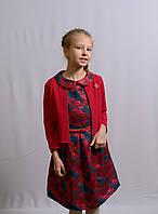 Платье с болеро для девочек Красный мак 134-152 роста