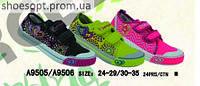 Обувь детская оптом 24-29