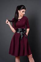 Платье клеш р.50 марсала