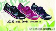 Летняя обувь для детей 26-31