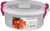 Контейнер пищевой Al-plastik Круглый (0.6 л., с ручками)